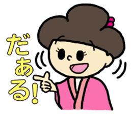 dialect stickers (okinawan character) sticker #593579