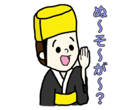 dialect stickers (okinawan character) sticker #593583