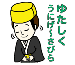 dialect stickers (okinawan character) sticker #593584