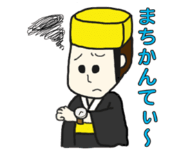 dialect stickers (okinawan character) sticker #593585