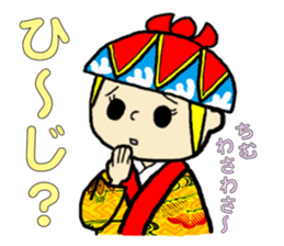 dialect stickers (okinawan character) sticker #593590