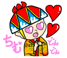 dialect stickers (okinawan character) sticker #593592