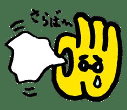 Massot Hand-kun sticker #593614