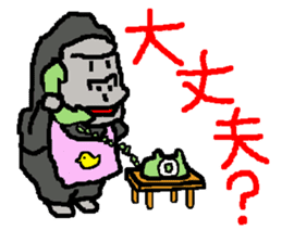 The overprotective gorilla sticker #593635