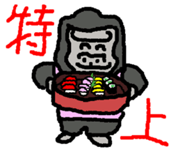 The overprotective gorilla sticker #593641