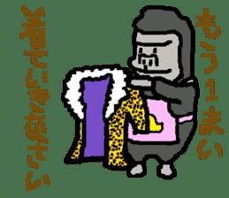 The overprotective gorilla sticker #593648