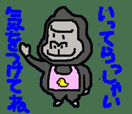 The overprotective gorilla sticker #593649