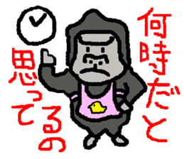The overprotective gorilla sticker #593652