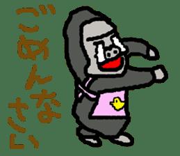 The overprotective gorilla sticker #593653