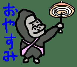 The overprotective gorilla sticker #593654
