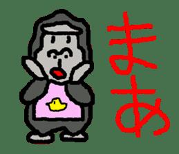 The overprotective gorilla sticker #593665