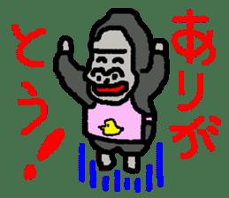The overprotective gorilla sticker #593666