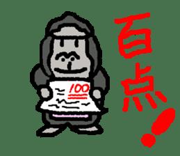 The overprotective gorilla sticker #593667
