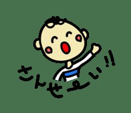 kota & Lara sticker #593688