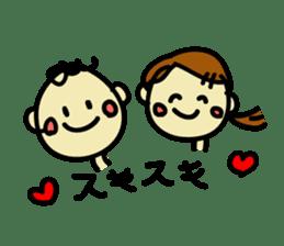 kota & Lara sticker #593712