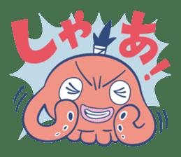 Do your best !  TAKOMARU sticker #593805