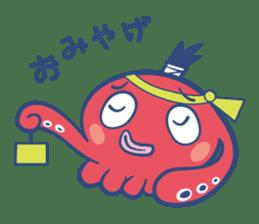Do your best !  TAKOMARU sticker #593806