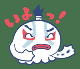 Do your best !  TAKOMARU sticker #593820
