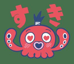 Do your best !  TAKOMARU sticker #593824