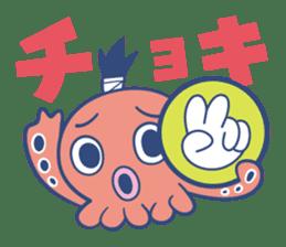 Do your best !  TAKOMARU sticker #593832