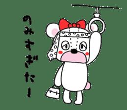 white bear sticker #594076