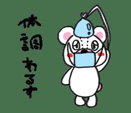 white bear sticker #594090