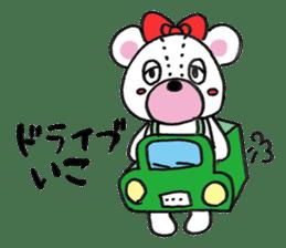 white bear sticker #594095