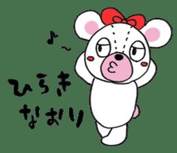 white bear sticker #594106