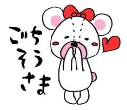 white bear sticker #594108