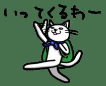 OnoNyanko speaks Hiroshima dialect sticker #594558