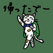 OnoNyanko speaks Hiroshima dialect sticker #594559