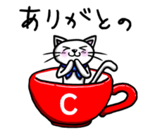 OnoNyanko speaks Hiroshima dialect sticker #594560