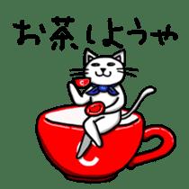OnoNyanko speaks Hiroshima dialect sticker #594566