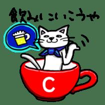 OnoNyanko speaks Hiroshima dialect sticker #594567
