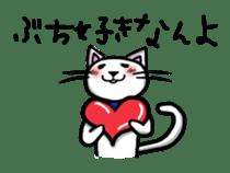 OnoNyanko speaks Hiroshima dialect sticker #594568