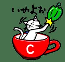 OnoNyanko speaks Hiroshima dialect sticker #594569