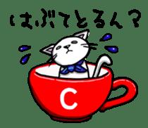 OnoNyanko speaks Hiroshima dialect sticker #594570