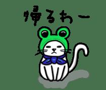 OnoNyanko speaks Hiroshima dialect sticker #594571