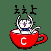 OnoNyanko speaks Hiroshima dialect sticker #594572