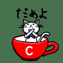 OnoNyanko speaks Hiroshima dialect sticker #594573