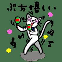 OnoNyanko speaks Hiroshima dialect sticker #594576