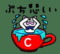 OnoNyanko speaks Hiroshima dialect sticker #594577
