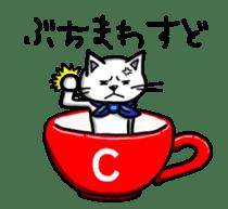 OnoNyanko speaks Hiroshima dialect sticker #594578