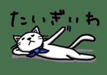 OnoNyanko speaks Hiroshima dialect sticker #594579