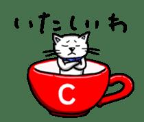 OnoNyanko speaks Hiroshima dialect sticker #594580