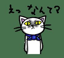 OnoNyanko speaks Hiroshima dialect sticker #594581