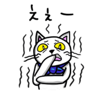 OnoNyanko speaks Hiroshima dialect sticker #594582
