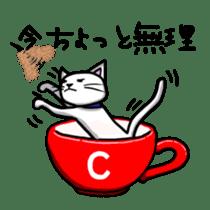 OnoNyanko speaks Hiroshima dialect sticker #594583