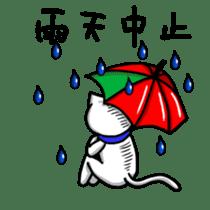 OnoNyanko speaks Hiroshima dialect sticker #594587