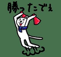 OnoNyanko speaks Hiroshima dialect sticker #594590